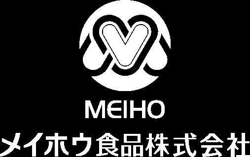 メイホウ食品株式会社